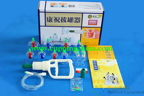 KangZhu Vacuum Cupping Apparatus Set 12 Cups