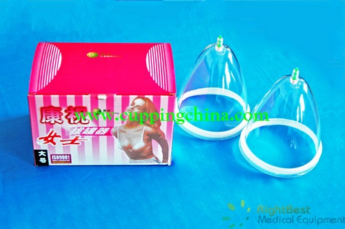 Enlarge Breast Female Cupping Kit Without Gun