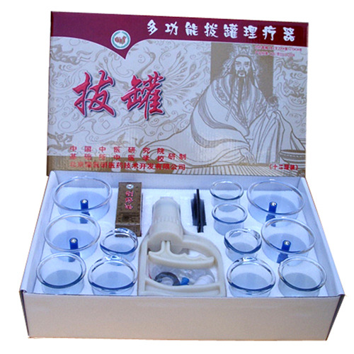 GUOYIYAN Vaccum Suction Cupping Therapy Set