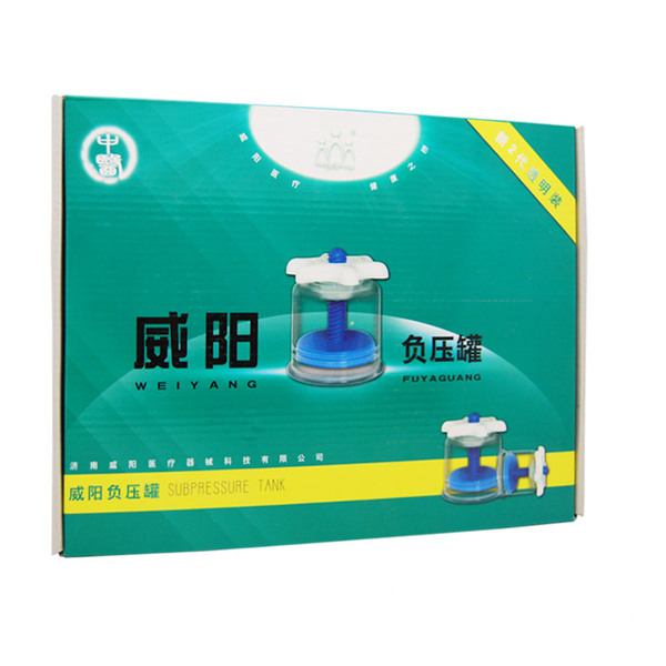 WEIYANG Twist Top/Rotary Cupping - 12 cups