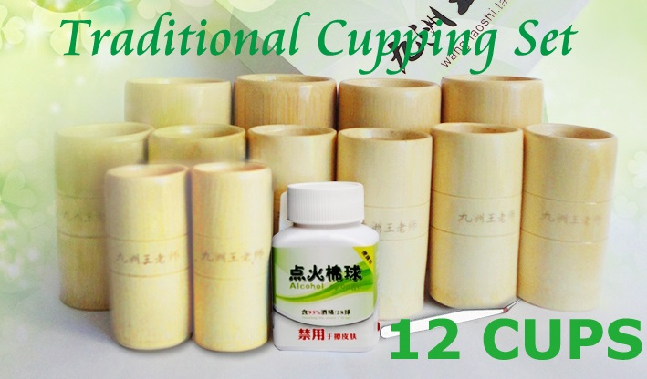 Chinese Bamboo Cupping Kit - 12 Cups Free Gift